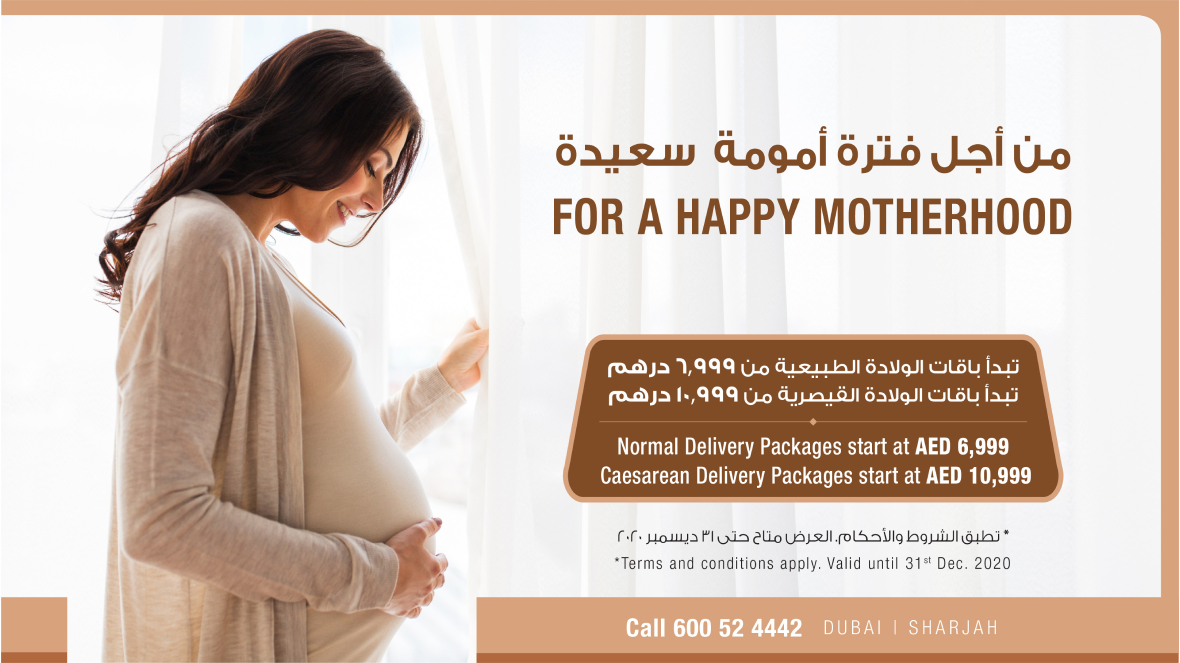 zulekha-promotions-Motherhood_V1_Web Banner.jpg