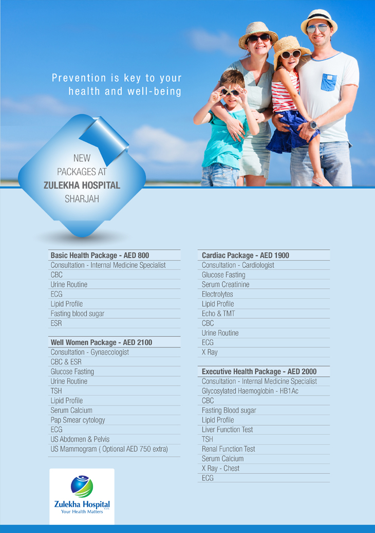 New-Health-Package_DXB.jpg