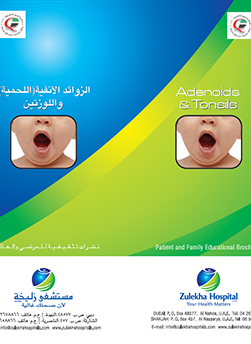 https://zulekhahospitals.com/uploads/leaflets_cover/11Adenoid_and_Tonsils.jpg