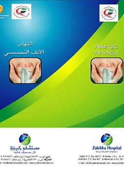 https://zulekhahospitals.com/uploads/leaflets_cover/11AllergicRhinitis.jpg