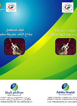 https://zulekhahospitals.com/uploads/leaflets_cover/11NasalSpray.jpg