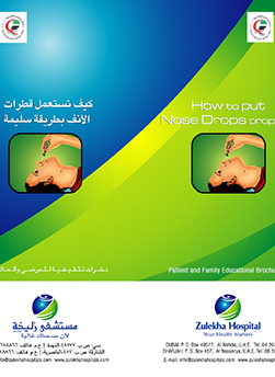 https://zulekhahospitals.com/uploads/leaflets_cover/11Nose-Drops.jpg