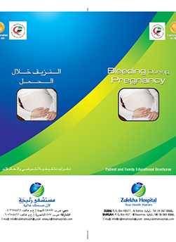 https://zulekhahospitals.com/uploads/leaflets_cover/13Bleeding_during-pregnancy.jpg