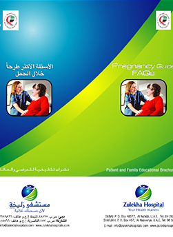 https://zulekhahospitals.com/uploads/leaflets_cover/13Pregnancy-Guide-FAQs.jpg