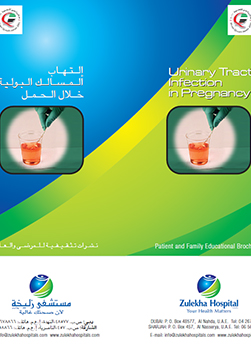 https://zulekhahospitals.com/uploads/leaflets_cover/13UTI-in-pregnancy.jpg