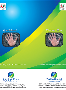 https://zulekhahospitals.com/uploads/leaflets_cover/13What-is-chickenpox.jpg