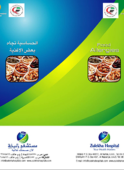 https://zulekhahospitals.com/uploads/leaflets_cover/16FoodAllergies.jpg
