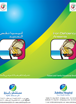 https://zulekhahospitals.com/uploads/leaflets_cover/16Iron-Deficiency.jpg