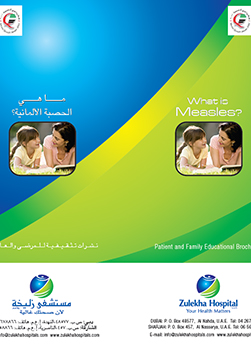 https://zulekhahospitals.com/uploads/leaflets_cover/16Measles.jpg