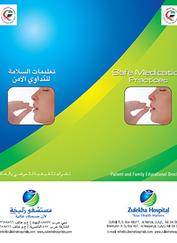 https://zulekhahospitals.com/uploads/leaflets_cover/16Safe-Medication.jpg
