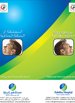 https://zulekhahospitals.com/uploads/leaflets_cover/16Stroke.jpg