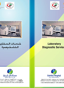 https://zulekhahospitals.com/uploads/leaflets_cover/17Laboratory-Diagnostic-Services.jpg