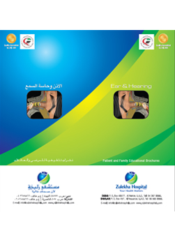 https://zulekhahospitals.com/uploads/leaflets_cover/1Ear-Hearing.jpg