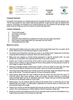 https://zulekhahospitals.com/uploads/leaflets_cover/20Computer-vision-syndrome.jpg