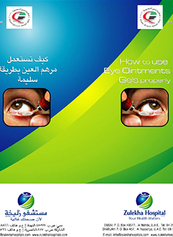 https://zulekhahospitals.com/uploads/leaflets_cover/20Eye-Ointments.jpg