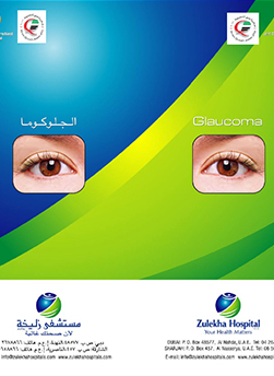 https://zulekhahospitals.com/uploads/leaflets_cover/20Glaucoma_01.jpg
