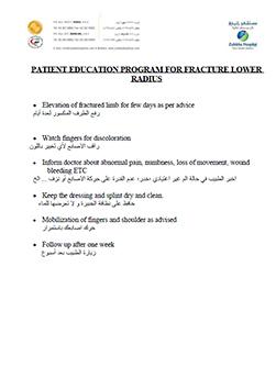 https://zulekhahospitals.com/uploads/leaflets_cover/22Fracture_lower_radius.jpg