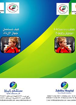 https://zulekhahospitals.com/uploads/leaflets_cover/24Nabulizer.jpg
