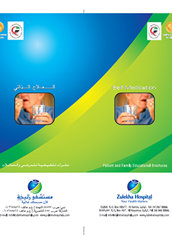https://zulekhahospitals.com/uploads/leaflets_cover/25Self-Medication.jpg