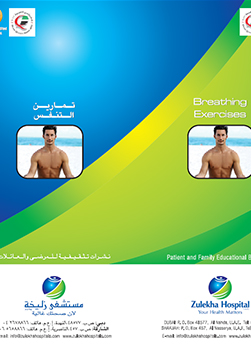 https://zulekhahospitals.com/uploads/leaflets_cover/26Breathing.jpg