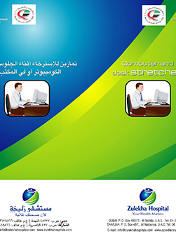 https://zulekhahospitals.com/uploads/leaflets_cover/26DocumentDesk.jpg