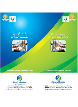 https://zulekhahospitals.com/uploads/leaflets_cover/26Exercise-after-delivery.jpg