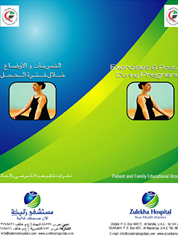 https://zulekhahospitals.com/uploads/leaflets_cover/26Exercises_and-Postures.jpg