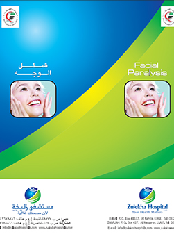 https://zulekhahospitals.com/uploads/leaflets_cover/26Facial-Paralysis.jpg