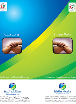 https://zulekhahospitals.com/uploads/leaflets_cover/26Knee-Pain.jpg