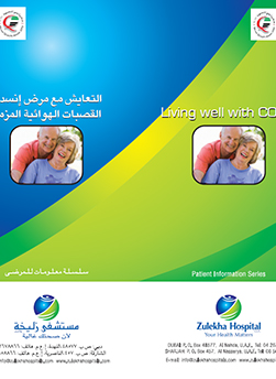 https://zulekhahospitals.com/uploads/leaflets_cover/28Living-Well-With-COPD.jpg