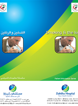 https://zulekhahospitals.com/uploads/leaflets_cover/28Smoking-the-Lungs.jpg