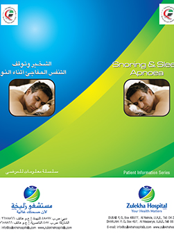 https://zulekhahospitals.com/uploads/leaflets_cover/28Snoring-Sleep-Apnoea.jpg
