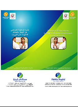 https://zulekhahospitals.com/uploads/leaflets_cover/29Patient-Education-on-IV-contrast.jpg