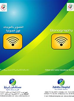 https://zulekhahospitals.com/uploads/leaflets_cover/29Sonographyy.jpg