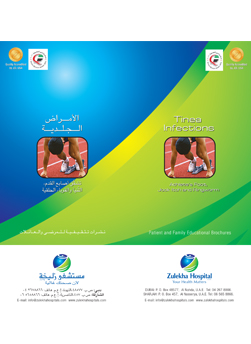 https://zulekhahospitals.com/uploads/leaflets_cover/2Tinea-Infections.jpg