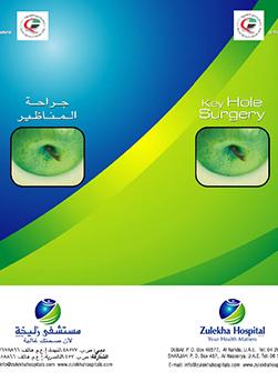 https://zulekhahospitals.com/uploads/leaflets_cover/31KeyHoleSurgery.jpg
