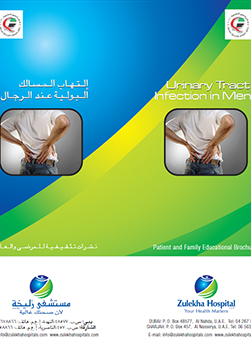 https://zulekhahospitals.com/uploads/leaflets_cover/32UTI-in-men.jpg