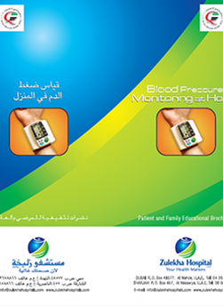 https://zulekhahospitals.com/uploads/leaflets_cover/5BP-Monitoring-at-Home.jpg