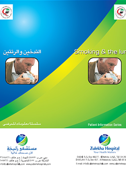 https://zulekhahospitals.com/uploads/leaflets_cover/5Smoking-the-Lungs.jpg