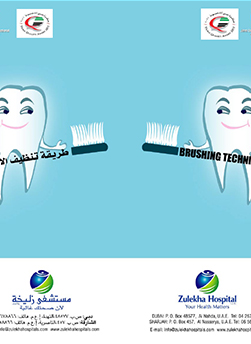 https://zulekhahospitals.com/uploads/leaflets_cover/6BrushingTechniques.jpg