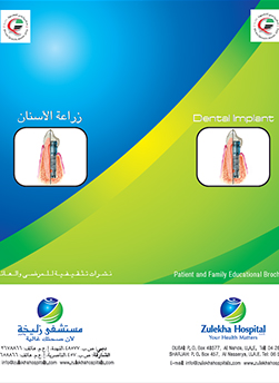 https://zulekhahospitals.com/uploads/leaflets_cover/6Dental_Implants.jpg