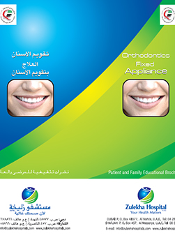 https://zulekhahospitals.com/uploads/leaflets_cover/6Fixed-Orthodontic_Appliance.jpg