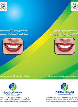 https://zulekhahospitals.com/uploads/leaflets_cover/6Orthodontics.jpg