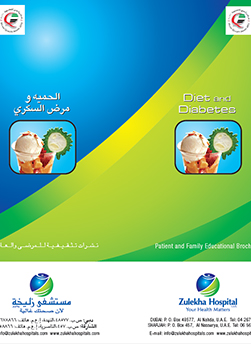 https://zulekhahospitals.com/uploads/leaflets_cover/8Diet_and_Diabetes.jpg
