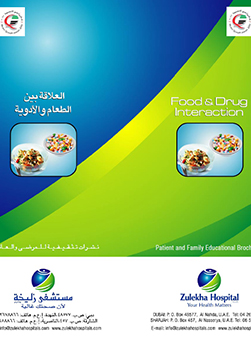 https://zulekhahospitals.com/uploads/leaflets_cover/8Food_andDrug.jpg