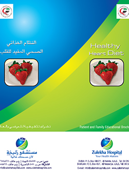 https://zulekhahospitals.com/uploads/leaflets_cover/8Healthy_Heart-Diet.jpg