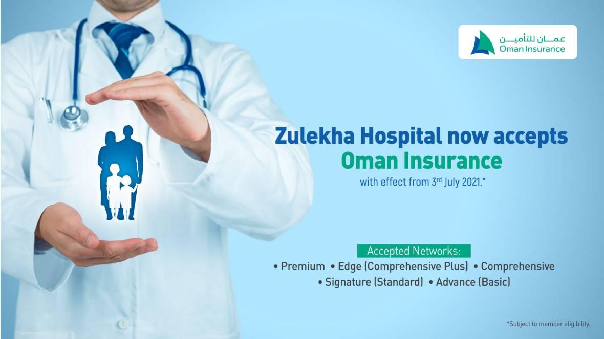 zulekha-promotions-Oman-Insu-Web-Banner-EN.jpg