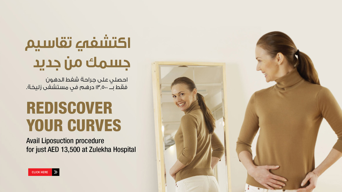 zulekha-promotions-banner12.jpg
