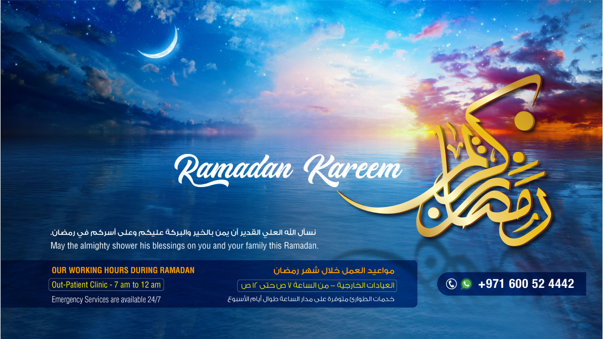 zulekha-promotions-Ramdan-Kareem-Web-Banner-ZH.jpg